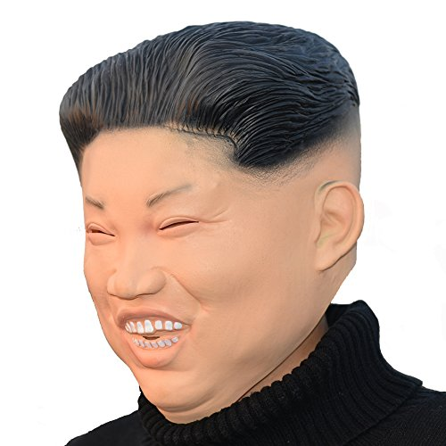 PARTY STORY Kim Jong un Deluxe Novelty Halloween Costume Party Latex Animal Head Mask ()