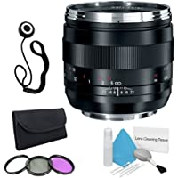 Zeiss 50mm f/2.0 Lens for Canon Digital SLR Cameras + 67mm 3 Piece Filter Kit + Lens Cap Keeper + Deluxe Cleaning Kit DavisMAX Bundle - International Version (No Warranty)