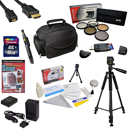 47th Street Photo Best Value Accessory Kit For the Nikon D40