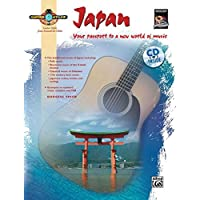 Image for Guitar Atlas Japan: Your passport to a new world of music, Book & CD