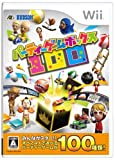 Party Game Box 100 [Japan Import]