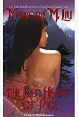 The Red Heart of Jade: A Dirk & Steele Novel Kindle Edition