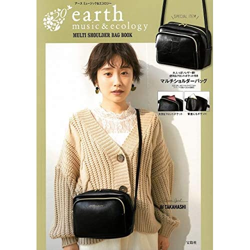 earth music&ecology MULTI SHOULDER BAG 画像