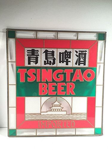 tsingtao-beer-sign-leaded-glass-design-monarch-imports