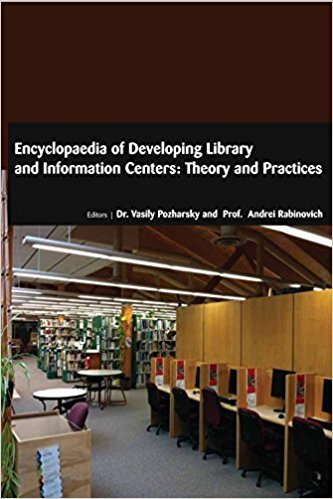 Encyclopaedia of Developing Library and Information Centers: Theory and Practices ebook