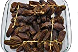 Leeve Dry Fruits Israel Dates Wet Dates Khajoor - 200 Grams