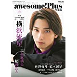 awesome! Plus Vol.4
