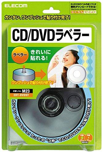 ELECOM DVD Labeler EDT-DVDST (japan import)
