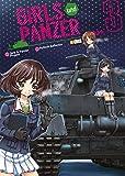 Girls und Panzer num. 03 (de 4)