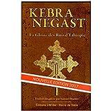 KEBRA NEGAST (Kebra Nagast) La Gloire des Rois d'Ethiopie