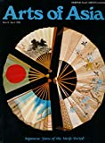 img - for Arts of Asia : Articles- Shoko an Untypical Netsuke Carver; Japanese Fans of the Meiji Period; Legacies of Kamakura; Courtly Crickets; National Noh Theatre of Japan; Arthuna book / textbook / text book