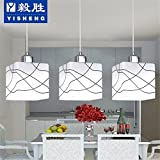 Leihongthebox Ceiling Chandelier Resin Island Pendant Lamp Lighting Fixture with Glass Lampshades For kitchen island, Dining room, Bedrooms, Living Room, Bar, Club Glass chandeliers direct disc, direct disc 50cm