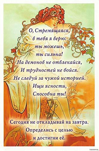 GRDN LVE New Oracle Garden of Love Tarot Cards Russian Maya Rabinovich by GRDN LVE (Image #2)