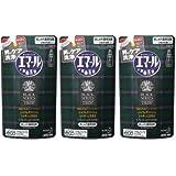 【3個セット】【数量限定】エマール リフレッシュシトラスの香り ブラックシリーズ 詰替え 400ml×3