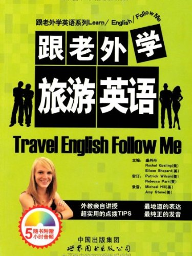 Download Travel English Follow Me-(with one MP3) (Chinese Edition) pdf epub
