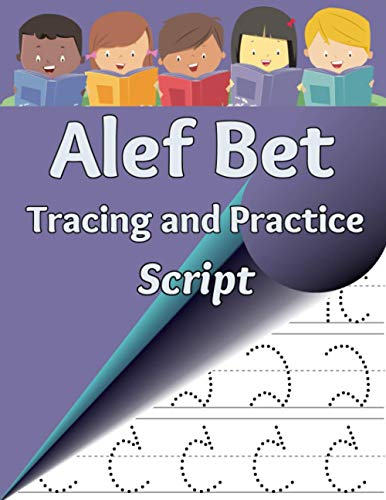 Alef Bet Tracing and Practice, Script: Learn to