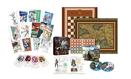The Heroic Legend of Arslan - Vol. 1 - Limited Premium Edition