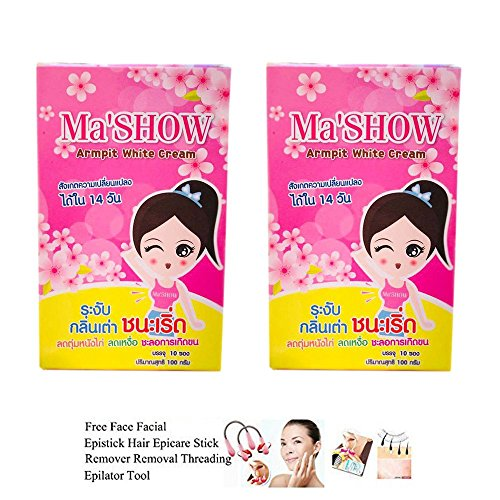 2 UNITS OF MA SHOW ARMPIT WHITE CREAM WHITENING CREAM FOR DARK SKIN ARMPIT ELBOW BIKINI AND PRIVATE PART 1 BOX 10 SACHET[GET FREE TOMATO FACIAL MASK] -