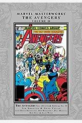 Marvel Masterworks: The Avengers Vol. 20 Hardcover
