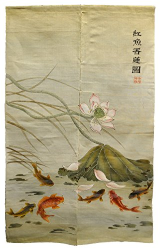 Koi Fish Pond Noren Door Curtain (Koi Fish Window Curtains)