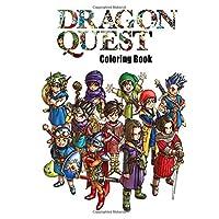 Dragon Quest Coloring Book