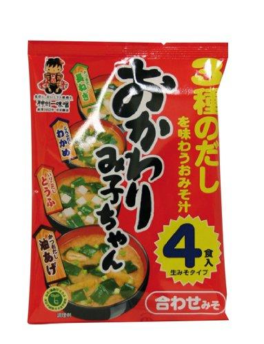 Shinshuichi Miso-Suppenpaste, dunkel, Instant, 4 Portionen, 3er Pack (3 x 64,4 g Packung)