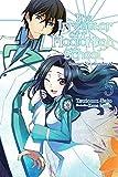 The Irregular at Magic High School, Vol. 5 (light novel): Summer Vacation Arc +1