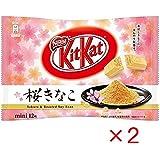 ネスレ キットカット(Kit Kat) 桜きなこ 12枚入x2袋