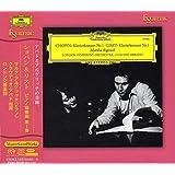 【エソテリック:hybrid SACD】ショパン:ピアノ協奏曲第1番&リスト:ピアノ協奏曲第1番
