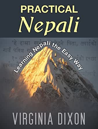 Amazon.com: Practical Nepali: Learning Nepali the Easy Way