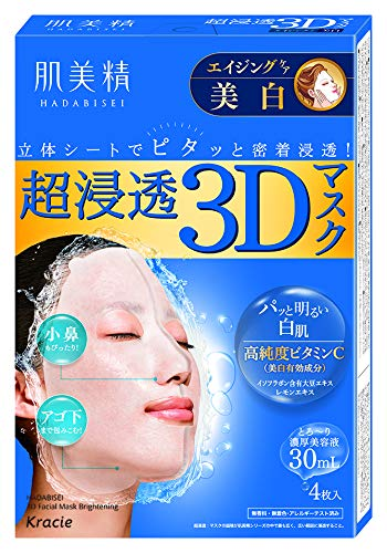 KRACIE Hadabisei Super Moisturizing 3D Facial Mask Brightening Sheets, 4 Count