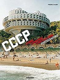 Frederic Chaubin: Cosmic Communist Constructions Photographed par Frederic Chaubin