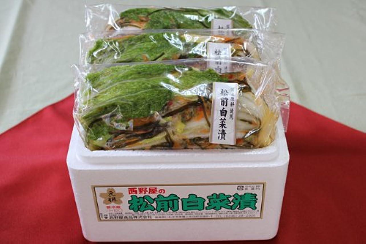 まさに錫食器棚西野屋「松前白菜漬 4kg(バラ)」(4-0-24)