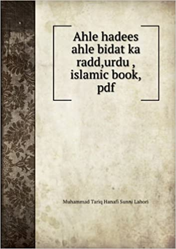 Islamic Hadees Books In Urdu Pdf