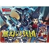 カードファイト!! ヴァンガード VGE-EB04 エクストラブースター Vol.4 [英語版] Infinite Phantom Legion BOX