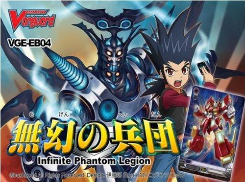 Card Fight! Vanguard VGE-EB04 Extra Booster Vol.4 [English version] Infinite Phantom Legion BOX (japan import)