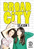 Broad City: Season 1 on DVD Dec 2