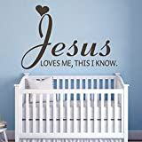 MairGwall Bible Verse-¡Jesus Loves Me¡¯-Christian Wall Decor Religious Saying Vinyl Baby Nursery Bedroom Sticker Art Wall Grapic(Medium,Black)