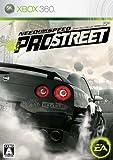 ニード・フォー・スピード プロストリート - Xbox360