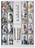 ファイナルファンタジーXIII ElixirプレミアムCompleteボックスコスメティックボックス~ 1ボックスセット( Elixir 16缶+タンブラー+プレート)