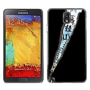 Suave TPU Caso Carcasa de Caucho Funda para Samsung Note 3 N9000 N9002 N9005 / Cleavage Zipper / STRONG