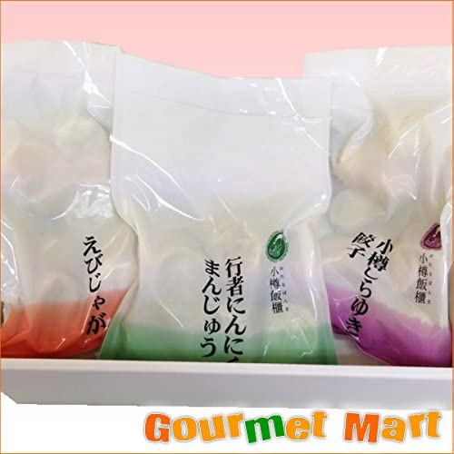 小樽飯櫃 海鮮中華惣菜詰合スペシャル A