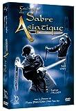 Andre Loupy & Angelique Mallard -Die Technik Des Asiatischen Schwertes [DVD] by Phan Toan Chau