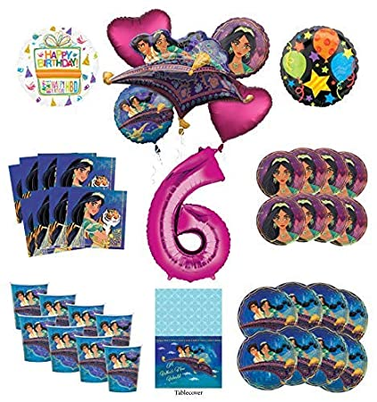 Amazon.com: Mayflower Products Aladdin and Princess Jasmine ...