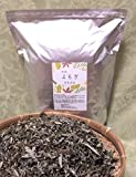 乾燥よもぎ(国産)薬草風呂・ヨモギ蒸し専用1kg(500g入り×2袋)