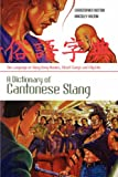 Dictionary of Cantonese Slang: The Language of Hong Kong Movies, Street Gangs and City Life (English and Chinese Edition)