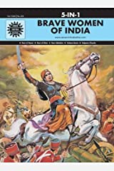 Brave Women of India: 5 in 1 (Amar Chitra Katha) Hardcover