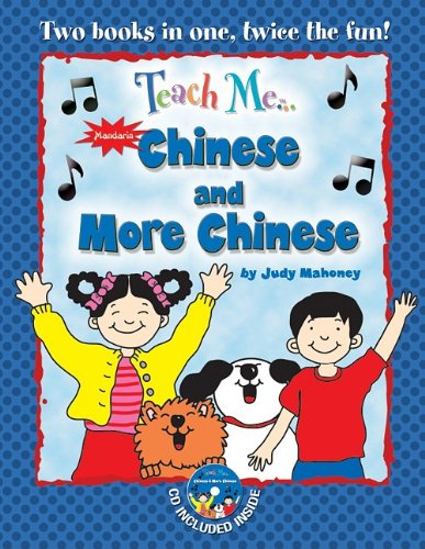 Teach Me Chinese & More Chinese (Mandarin), Bind Up Edition (Chinese Edition) (Teach Me Series) (Chinese and English