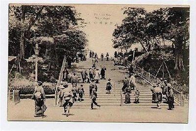 The Ueno Park Tokyo Japan 1910's (1910 Postcard)