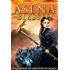 Asena Blessed (The Chronicles of Altaica Book 2)